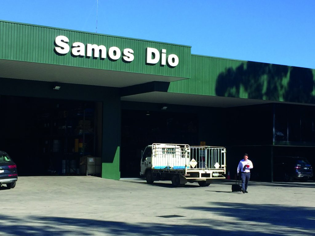 About Samos